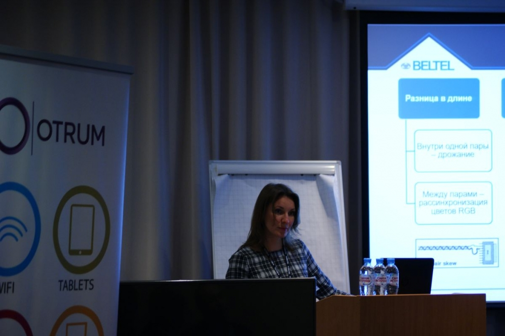 Multimedia presentation by Aleksandra Fil.jpg