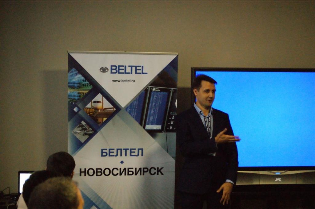 BELTEL Novosibirsk event_November 2016 .jpg
