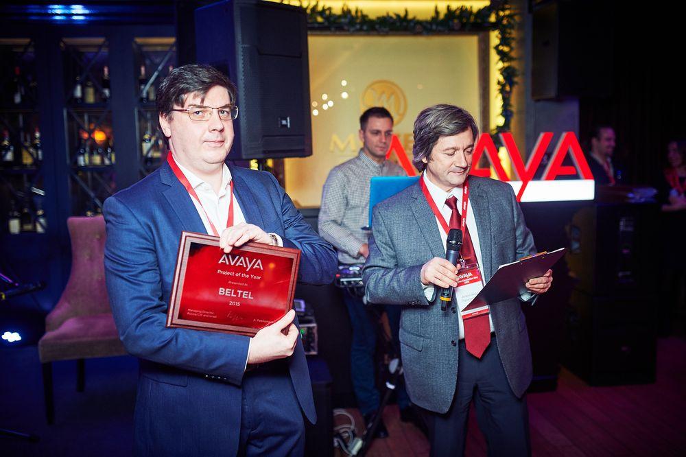 AVAYA Award for BELTEL_1.jpg