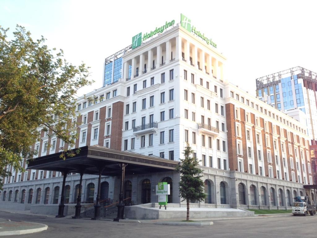 Holiday Inn Ufa.jpg