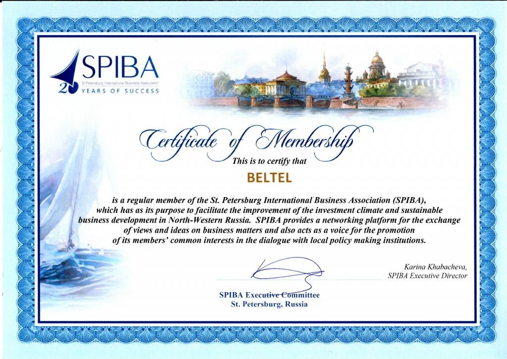 SPIBA Diploma.JPG
