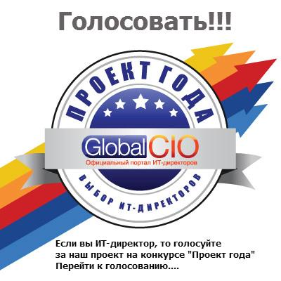 Global CIO_competition.jpg