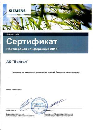 Siemens certificate.jpg